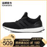 24日0点:            adidas 阿迪达斯 Ultra Boost 4.0 BB6166 男款跑鞋 509元包邮(需用券)