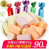 徐福记 双扭口嚼糖 500g 17.9元(需用券) 17.90