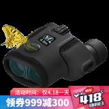 PENTAX 宾得 PapiloⅡ 微距虫虫镜 6.5x21 649元(需用券)