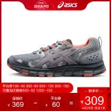 20日0点: Asics 亚瑟士 Gel-Scram 4 女越野跑鞋 *2件 568元包邮(需用券,合284元/件)