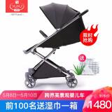 YUYU悠悠八代高景观婴儿车便携折叠伞车 yuyu八代亮银车架-阳离子深灰色 1480元