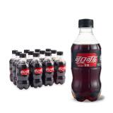 限地区:Coca-Cola 可口可乐 零度 Zero 汽水 碳酸饮料 300ml*12瓶 17.5元