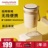 Morphy Richards 摩飞 MR9600 榨汁机 椰奶白 179元包邮(需用券)