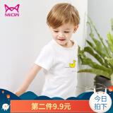 Miiow 猫人 儿童纯棉T恤 *3件 32.7元包邮(需用券,合10.9元/件)