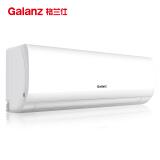 格兰仕 Galanz 1.5匹 一级能效 变频冷暖 壁挂式空调 DZ35GW 72-150(1) 1999元
