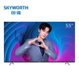 历史低价: Skyworth 创维 55H9S 55英寸 4K 液晶电视 3398元包邮(需用券) 3398.00