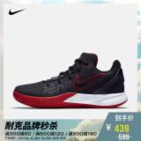 NIKE 耐克 Kyrie Flytrap II EP 男子篮球鞋 +凑单品 381元包邮(需用券)
