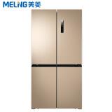 双12预告:Meiling 美菱 BCD-501WPUCX 501升 十字对开门冰箱 3899元包邮(需用券)
