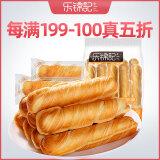 乐锦记宝宝饿了手撕面包营养早餐网红零食蛋糕点心口袋小面包原味192g*17件 70.6元(合4.15元/件)