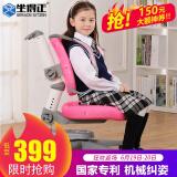 坐得正儿童学习椅书桌椅坐姿椅机械纠姿椅-粉色纠姿椅 389元