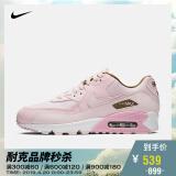 Nike 耐克 Air Max 90 SE 女子运动鞋 539元