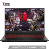 Lenovo 联想 拯救者Y7000 2019 15.6英寸游戏笔记本电脑(i7-9750H、8GB、1TB、GTX1660Ti、72%NTSC) 8599元包邮(需定金200元)