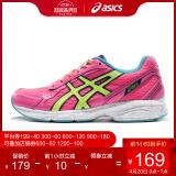 20日0点:ASICS 亚瑟士 MAVERICK 2 女款运动鞋 *2件 278元包邮(需用券,合139元/件)
