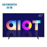 创维(SKYWORTH)65E33A 65英寸4K超高清 15核HDR画质 AI人工智能语音 无线网络WIFI 液晶平板物联网电视机 3499元