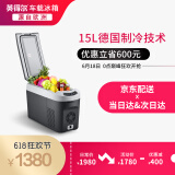 indelb 英得尔 H15 车载压缩机冰箱 1380元(需用券) 1379.00