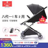 YUYU悠悠八代高景观婴儿车便携折叠伞车yuyu八代亮银车架-阳离子深灰色 1358元