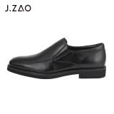 20点开始: 某东京造 男士一脚蹬皮鞋 199元包邮 199.00