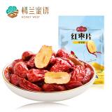 楼兰蜜语红枣片180g*16件 70元(合4.38元/件)