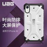 UAG 探险者系列 iPhone XR 防摔手机壳 159元