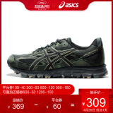 20日0点:ASICS 亚瑟士 GEL-SCRAM T6K2N 男士跑鞋 *2件 568元包邮(需用券,合284元/件)