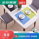 现代简约餐桌垫DX11001801 桌垫两张(颜色随机) 9.9元