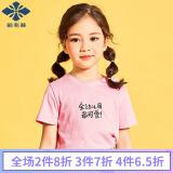 俞兆林(YUZHAOLIN)童装儿童短袖t恤 19.92