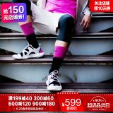 Nike Free RN 5.0 白黑蓝 实付到手599元