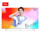 15日0点:TCL A860U系列 43英寸 4K 液晶电视 +凑单品 1800元包邮(需用券)
