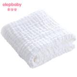 象宝宝(Elepbaby) 水洗纱布儿童浴巾 110X90CM 一条装 29.5元