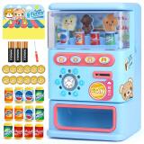YIMI 益米 儿童玩具男孩女孩过家家玩具贩卖机自动投币饮料机售货机玩具 蓝 18.8元(需买4件,共75.2元)