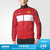 阿迪达斯官方 adidas MUFC 3S TRK TOP 男子 足球 茄克 BQ2232 149.00