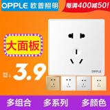 欧普照明(OPPLE) 五孔插座 单只装 3.9元
