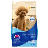 疯狂的小狗 小型犬全价狗粮 1.5kg *3件 43.29元包邮(需用券,合14.43元/件)