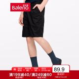 某东PLUS会员:Baleno 班尼路 88910051 男士纯色休闲五分裤*4 239.6元(合59.9元/件) 59.90