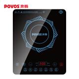 奔腾(POVOS)电磁炉 黑晶面板一键爆炒预约定时电磁灶CG2160 129.00