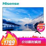 18日0点:                                Hisense 海信 H55E3A 55英寸 4K 液晶电视 1799元包邮