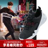 斯凯奇(SKECHERS) DLT-A 88888100 中性款运动鞋+凑单品 129.2元