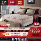 22日0点:KING KOIL 金可儿 斑彩 偏硬弹簧床垫 150*200cm 3999元包邮(前300名)