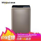 惠而浦 Whirlpool X9系列 EWVP114018G 全自动洗衣机 9公斤 1299元包邮
