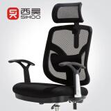 西昊(SIHOO) M56 人体工学电脑转椅 黑色 389元