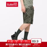 京东PLUS会员:Baleno 班尼路 88910052 男士印花短裤 低至59.9元(双重优惠)
