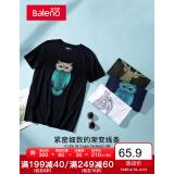 某东PLUS会员:Baleno 班尼路 88902268 男士印花T恤 折合41.9元 41.90