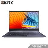 21日0点:MECHREVO 机械革命 S1 14英寸笔记本电脑(i7-8550U、8GB、512GB、MX150 2GB、72%) 4999元包邮