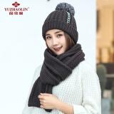 俞兆林毛线帽子女冬韩版甜美保暖针织加绒加厚套装 女士帽子围巾两件套 灰色 65.97元