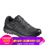 SALOMON 萨洛蒙 TRAILSTER 男/女款越野跑鞋 *2件 +凑单品