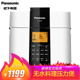 Panasonic松下SR-S60K86升电压力锅 959.2元(需用券)