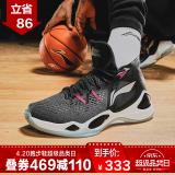 李宁(LI-NING) ABAN037 男士篮球鞋 券后 338元 包邮