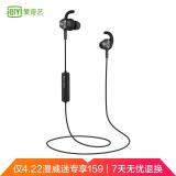 爱奇艺(iQIYI)Verb智能无线耳机 运动耳机 音乐游戏耳机蓝牙5.0防水耳机 手机耳麦 带麦可通话 星空灰 140元