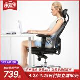 23日0点:SIHOO 西昊 M35 人体工学电脑椅子 黑色 739元包邮