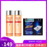 Dr. Ci:Labo 城野医生 毛孔收敛化妆水 100ml*2瓶+尤妮佳化妆棉40片 99元包邮包税(需用券)